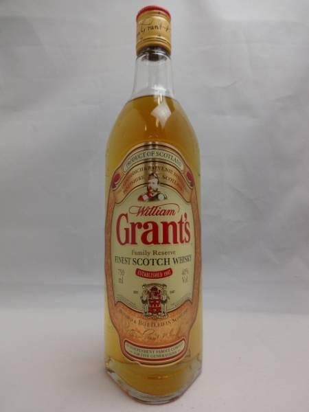 グランツ Grlant'S