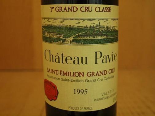 シャトー・パヴィ Chateau-Pavie