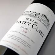 シャトー・ポンテ・カネ Chateau-Pontet-Canet