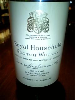 ロイヤル・ハウスホールド Royal-Household