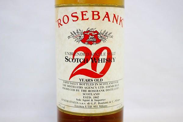 ローズバンク Rosebank