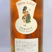 古酒ホワイトラベル デュワーズ 760ml 02