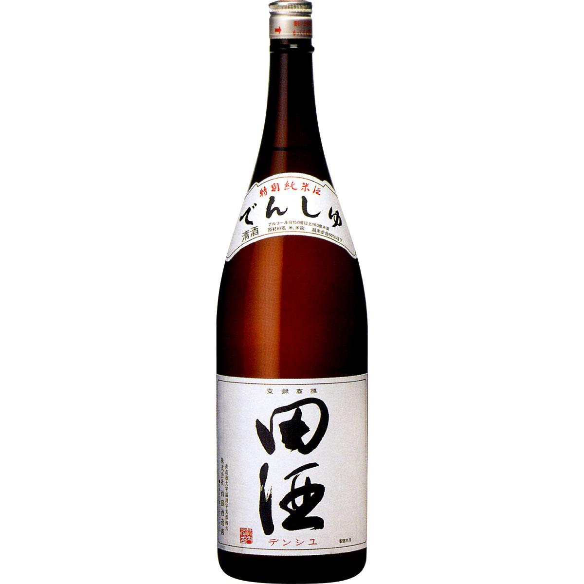 田酒 Densyu
