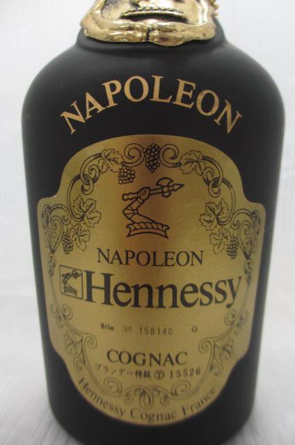 ヘネシー ナポレオン