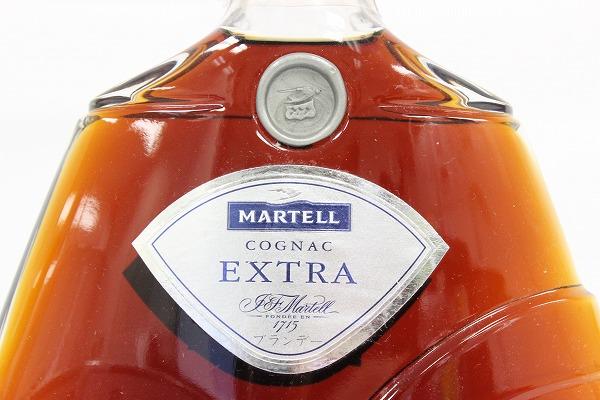 マーテル MARTELL エクストラ 箱付