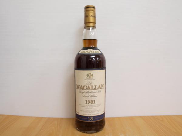 ザ・マッカラン 18年 1981年 旧ボトル