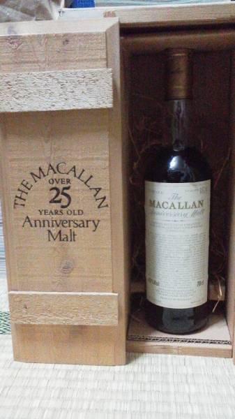 ザ・マッカラン 25年 アニバーサリー 1965-1991