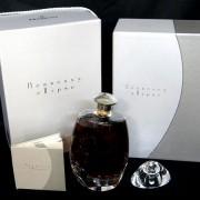 ヘネシー エリプス バカラ世界限定 2000本 化粧箱入 700000