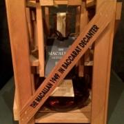 マッカラン 1949 バカラデキャンタ 50年 限定160本 稀少品激レア