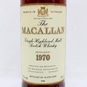 マッカラン MACALLAN 18年 750ml 43%
