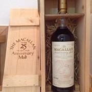 マッカラン25年アニバーサリー1968 -1993 750ml 43%木箱付古酒