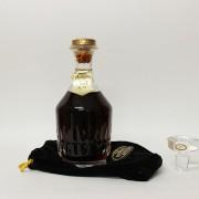 古酒 ヘネシー (Hennessy) XO バカラ 替栓 巾着付