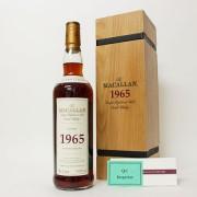 古酒★マッカラン・1965年 36年