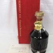 Hennessy XO Carafe ヘネシー カラフェ バカラボトル