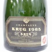 クリュッグ ヴィンテージ 1985年 REIMS