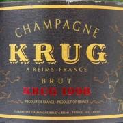 クリュッグ ヴィンテージ 1998年 KRUG VINTAGE