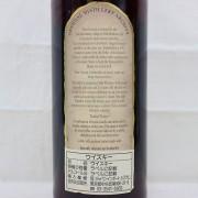 グレンギリー 16年 1985 700ml ウイスキー 箱付