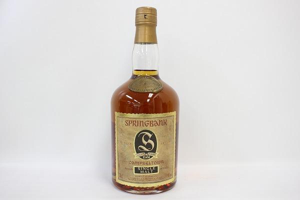 スプリングバンク 30年 ダンビーボトル