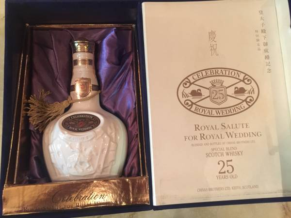 ロイヤルサルート25年  For Royal Wedding