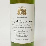 ロイヤルハウスホールド (The Royal Household)