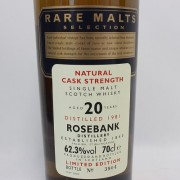 ローズバンク ROSE BANK DISTILLERY 20年