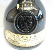 古酒404 ボウモア バイセンテナリー 1964