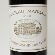 シャトー・マルゴー (Chateau Margaux) 2010年