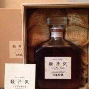 軽井沢 10年 720ml  特級 従価
