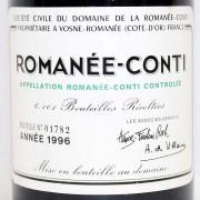 ROMANEE CONTI(ロマネコンティ)1996年