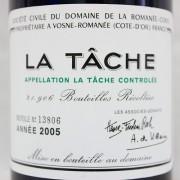 DRC ラターシュ 2005年 LA TACHE