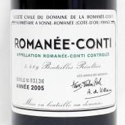 DRC ROMANEE CONTI(ロマネコンティ)2005年