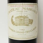 シャトー マルゴー(Ch.Margaux) 1982年【1500ml】
