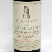 CH.LATOUR(シャトーラトゥール)1961年