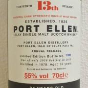 ポート・エレン34年 13th 1978-2013 55%