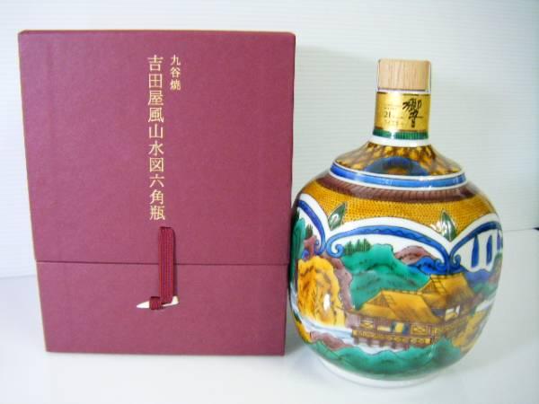 2007 『九谷焼 響21年』