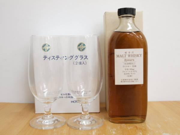 三楽 軽井沢 8年 樽出原酒 特級 箱付