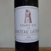 Chateau Latour シャトー ラトゥール 2000年