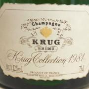Krug クリュッグ 1981 【シリアル一致】 箱付き 未開栓 95000