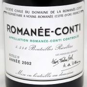 ROMANEE CONTI(ロマネコンティ)2002年