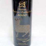シャトームートン ロートシルト 2000年