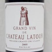 シャトー・ラトゥール 2005年