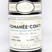 ROMANEE CONTI(ロマネコンティ)1985年