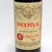 CH.PETRUS(シャトーペトリュス)1945年