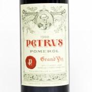 CH.PETRUS(シャトーペトリュス)1988年