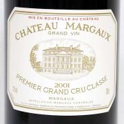 CH.MARGAUX(シャトーマルゴー)2001年 3000ml