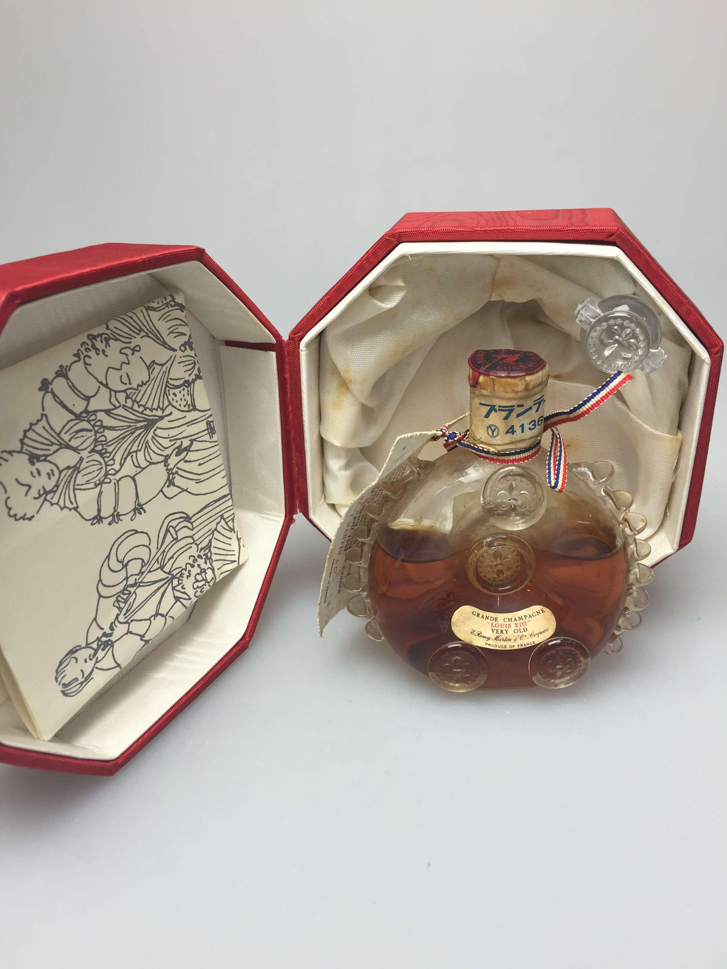 ルイ13世 ミニチュアボトル