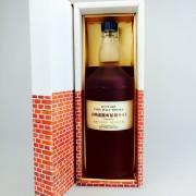 山崎 秘蔵酒