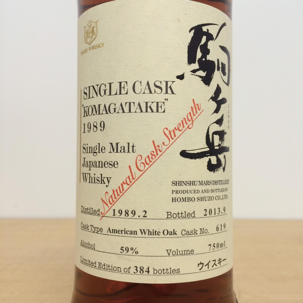 駒ケ岳 シングルカスク 1989年