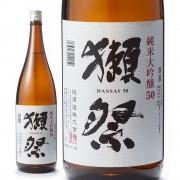 獺祭(だっさい)純米大吟醸 50